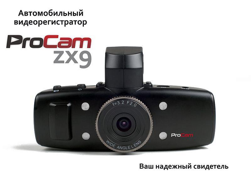 Видеорегистратор интернет магазин нижний новгород